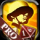 欧陆战争2 pro