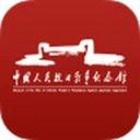 中國抗戰館