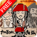 加勒比海盗漫画爆笑登场