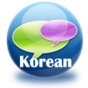 韩语口语天天练