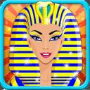 埃及公主美容沙龙