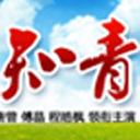 電視劇《知青》-梁曉聲