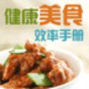 健康美食100道菜