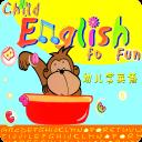 少儿英语动画