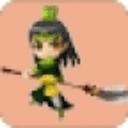 三国传说之黄巾英雄