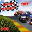 摩托竞速2012专业版