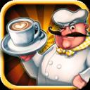 Papa's Cafe : Coffee Maker