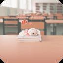 开学-宝软3D主题