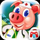 猪博士的医院 - 儿童游戏
