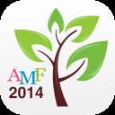 2014亞洲會展產業論壇