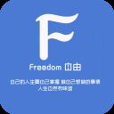 自由-宝软3D主题
