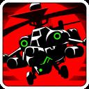 炼狱直升机