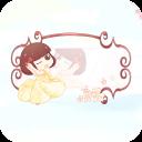 浪漫樱花-宝软3D主题