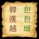 音乐幻方 Melody Squares (中文版) 训练记忆力的音乐游戏;也设有自由创作演奏模式