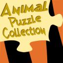 動物拼圖收集