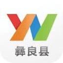 云南通彝良县