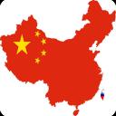 学习中国普通话