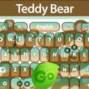 GO输入法泰迪熊