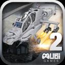 武装直升机23D