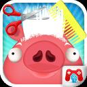 猪美发沙龙 - 趣味运动会
