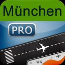 慕尼黑机场