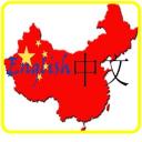 汉英汉词典