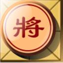中国象棋下载_中国象棋安卓版下载_中国象棋 2.5.6手机版免费下载