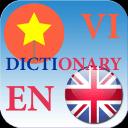 Từ Điển Anh Việt -  Việt