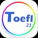 托福21天-科学训练提升成绩的完美计划