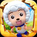 喜羊羊快跑 冒險 App LOGO-APP試玩
