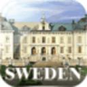 世界遗产在瑞典