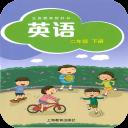 深圳小学英语二年级下册