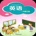 深圳小学英语一年级下册