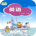 深圳小学英语三年级下册