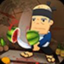 水果忍者突襲-寶軟3D主題