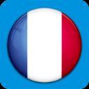 学习说法语