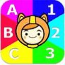 宝宝ABC123