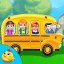 学校旅行的乐趣儿童 冒險 App LOGO-硬是要APP