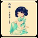 YOO主题-Q版汉服
