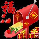 2015年节日祝福短信大全