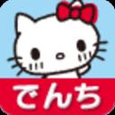 「Hello Kitty节能省电」「清清松松」!可爱节能♪