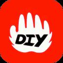 DIY手工制作