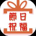 哈啦节日祝福短信