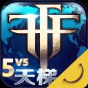 自由之战 遊戲 App LOGO-APP試玩