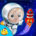 儿童太空冒险