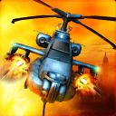 僵尸武装直升机