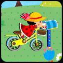 爱心脚踏车主题(桌面锁屏壁纸)