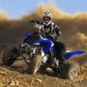 ATV Simulator - DESERT