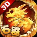 石器时代2-3D经典版