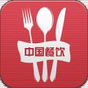 中国餐饮平台